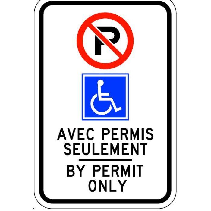 Bilingual Permit Parking